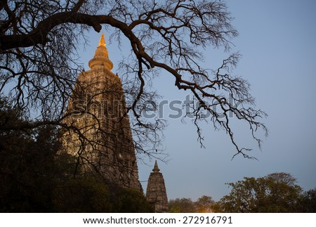 Night Shot. Mahabodhi temple, bodh gaya, India. The site where Gautam Buddha attained enlightenment - stock photo