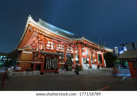 Night shot of Sensoji Asakusa Temple, Tokyo, Japan - stock photo