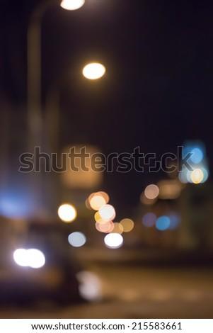 Night street - stock photo