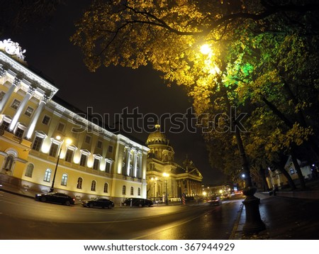 night street in the downtown and St. Isaac's (Isaakievsky) Cathedral  in St. Petersburg