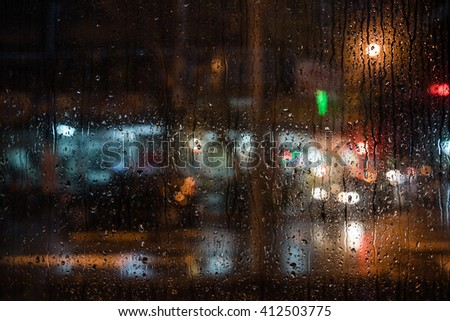 Night Street Through Windshield, Lights and Rain, Taipei