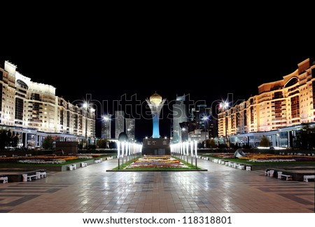 Night the central square of Astana. - stock photo