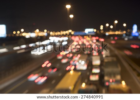 Night Traffic in Dubai - stock photo