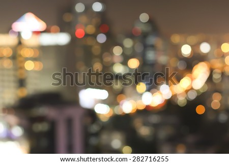 Night traffic light of big city - stock photo