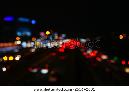 Night traffic lights of the big city - stock photo