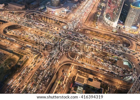 Night traffic of Beijing - stock photo