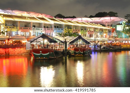 night view at Singapore Clarke Quay - stock photo