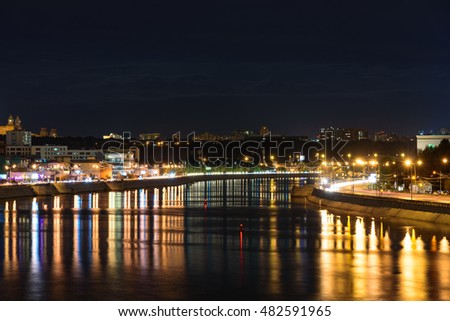 Night view from the Bogdan Hmelnitsky bridge in Moscow