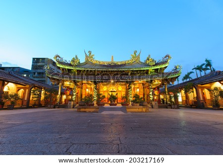 night view of a Chinese temple in Taipei, Taiwan - stock photo