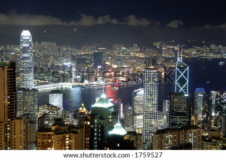 Night view of a Metropolitan City (close up) - stock photo