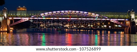 Night view of Andreevsky Pedestrian Bridge. Moscow. Russia. - stock photo