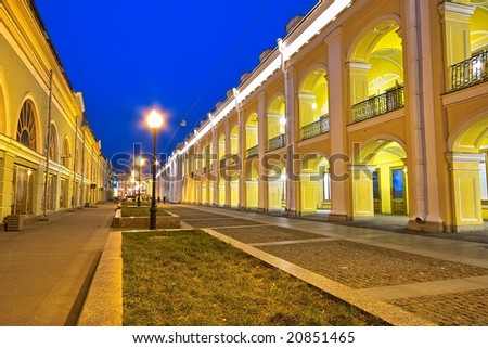Night view of central shopping malls of Saint Petersburg - stock photo