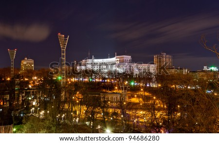 Night view of Dynamo stadium and Government House in Kyiv, Ukraine