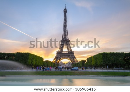 Night view of Eiffel Tower in Paris, France - stock photo