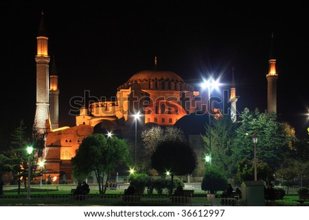 Night view of Haghia Sophia Mosque in Istanbul, Turkey - stock photo