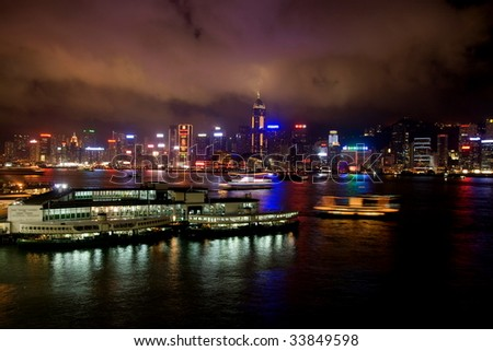 Night view of Hong Kong, China