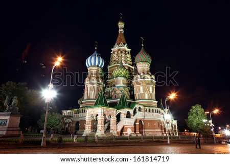 Night view of Intercession Cathedral St. Basil's on Red square, Moscow, Russia - stock photo
