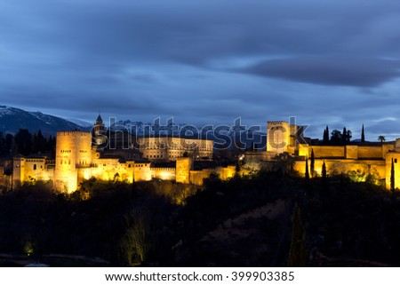Night View of La Alhambra de Granada (The Alhambra Palace in Granada City) Andalusia, Spain.
