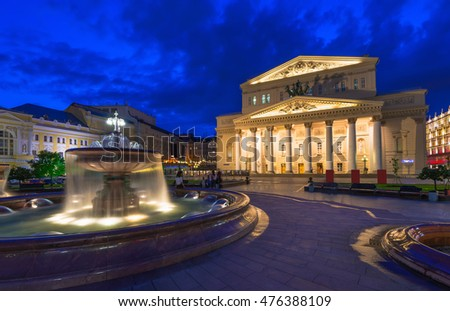 Night view of Moscow Bolshoi Theatre (Big Theatre) and Fountain in Moscow, Russia. Moscow architecture and Moscow landmark, Moscow cityscape