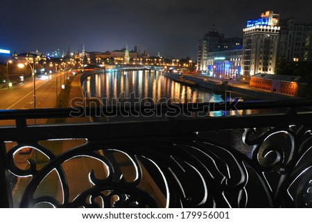 night view of Moscow Kremlin, Russia - stock photo