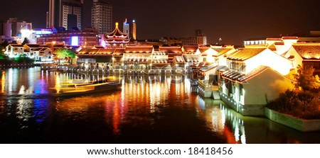 night view of old chinese building - stock photo