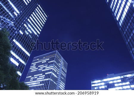 Night View Of Osaka ,Umeda - stock photo