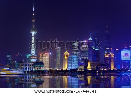 Night view of Putong area in Shanghai