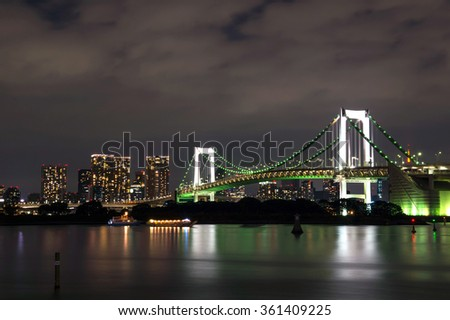 Night view of rainbow bridge seen from Odaiba island