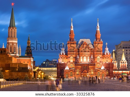 Night view of Red Square at Moscow - stock photo