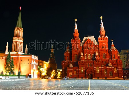 Night view of Red Square, Moscow - stock photo