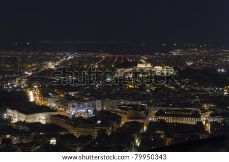 night view of the Acropolis in Athens - stock photo