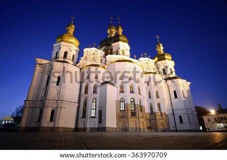 Night view of the Assumption Church/Night view of the Assumption Church/Kiev Pechersk Lavra, Kiev, Ukraine - stock photo