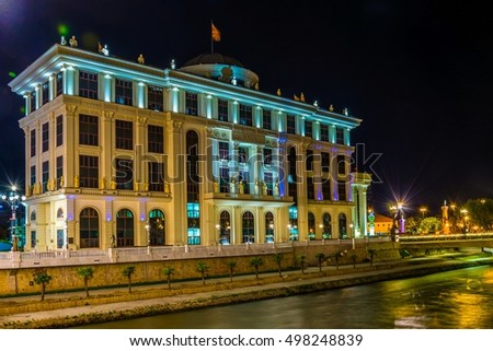 night view of the building of the macedonian ministry of foreign affairs in skopje