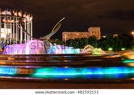 Night view of the colorful fountain outside the Bogdan Hmelnitsky bridge in Moscow