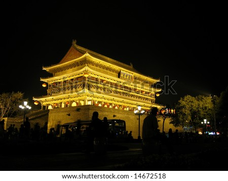 Night view of the Drum Tower in Xian