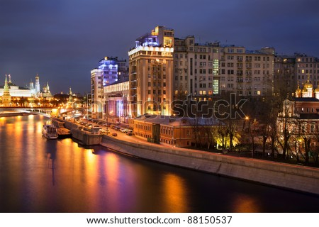 Night view of The House on the Embankment located in the Bersenevka neighborhood of the island opposite the Moscow Kremlin, Russia