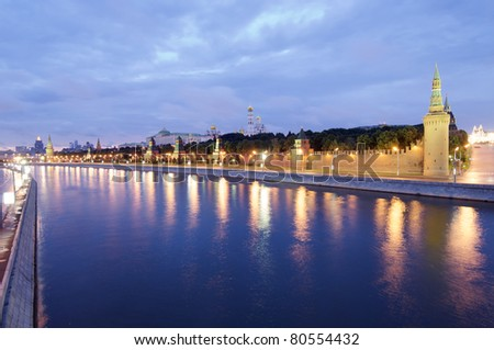 night view of the  Kremlin and the Moskva River, Moscow, Russia - stock photo