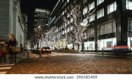 Night view of the Marunouchi business district in Tokyo - stock photo