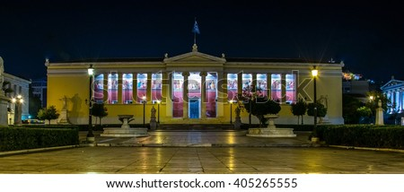 night view of the National and Kapodistrian University of Athens - Greece - stock photo