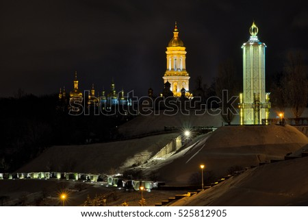 Night view of the park of Fame with Kiev Pechersk Lavra and Memorial to Holodomor victims, Kiev, Ukraine