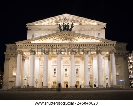 Night view of the State Academic Bolshoi Theatre Opera and Ballet, Moscow, Russia