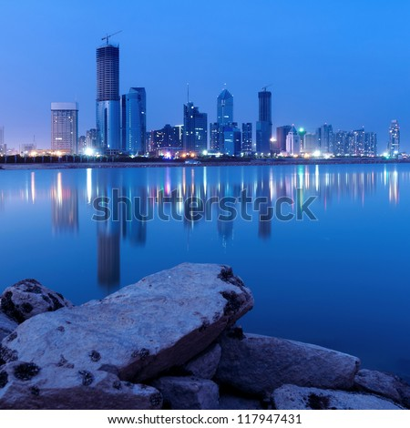 Night view of the waterfront cities: Nanchang, China - stock photo