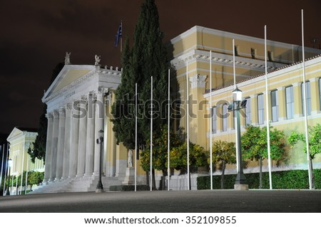 Night view of the Zappeion building in the National Gardens of Athens, Greece.