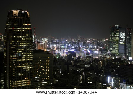 Night view of Tokyo Ginza shipping district from Tokyo Tower