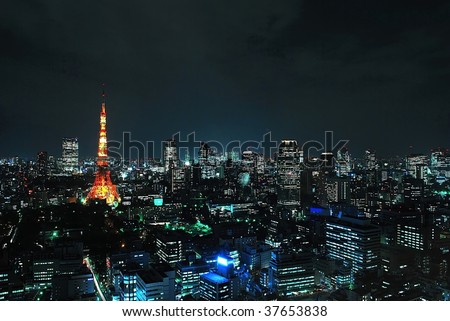 Night view of Tokyo metropolitan city, a city that never sleeps. - stock photo