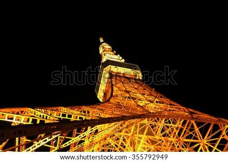 Night view of Tokyo Tower  - stock photo