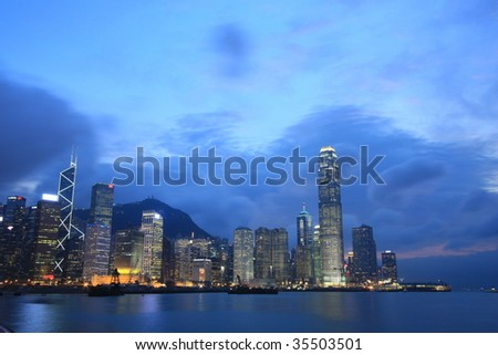 Night view of Victoria harbour, Hong Kong - stock photo