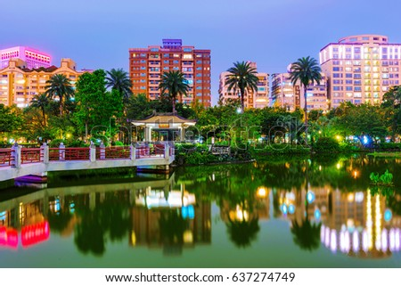 Night view of Zhongshan park and traditional Chinese pavilion