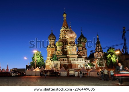 Night view on St. Basil's Cathedral on Red Square in Moscow - stock photo