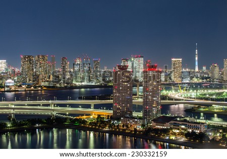 night view,Tokyo, Japan. - stock photo